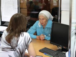 проверки пенсионеров