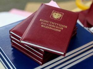 Кто может быть президентом РФ