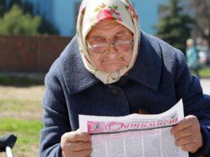 пособие по уходу за престарелыми гражданами