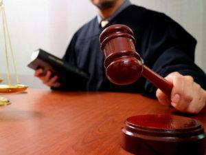 Структура судебной власти