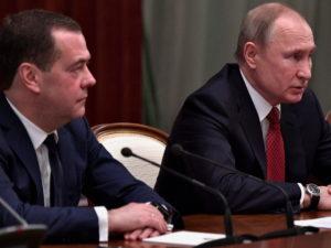 Отставка правительства РФ