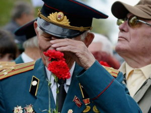 Льготы ветеранов ВОВ