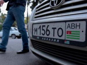 Авто Абхазия
