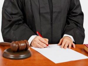 Российские суды