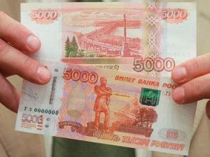 10000 рублей на ребенка